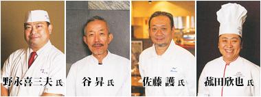 chef_kinoko.jpg