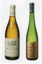 dayori_wine.jpg
