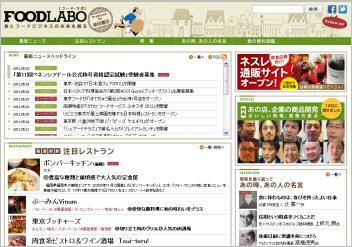 foodolab_site.jpg