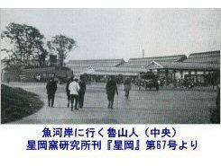 hoshioka67.jpg