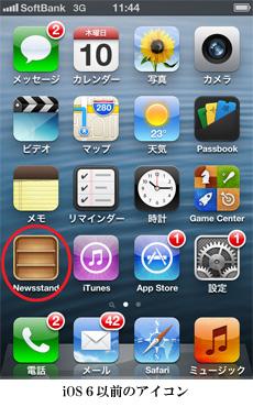 iPhon1.jpg