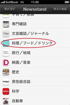 iPhone4-2.jpg