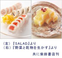 kinuta_1.jpg