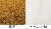 kokutouguranyu_02.jpg
