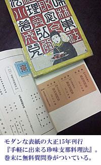 muryoken.jpg