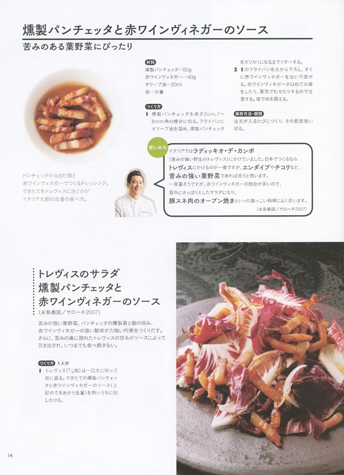 nagashima.jpg