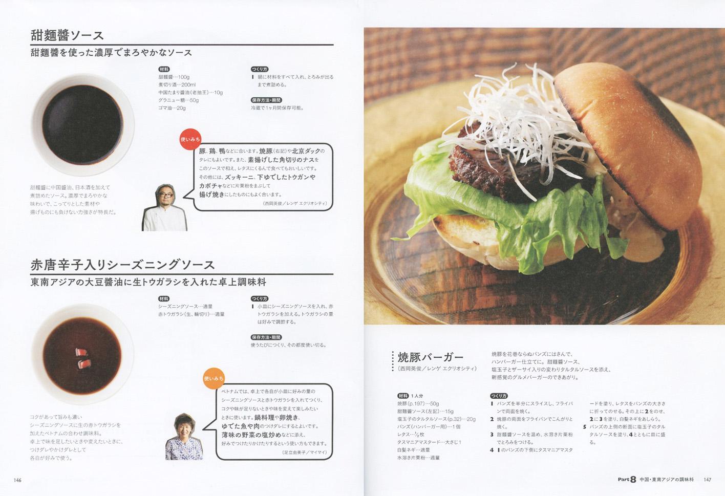 nishioka.jpg