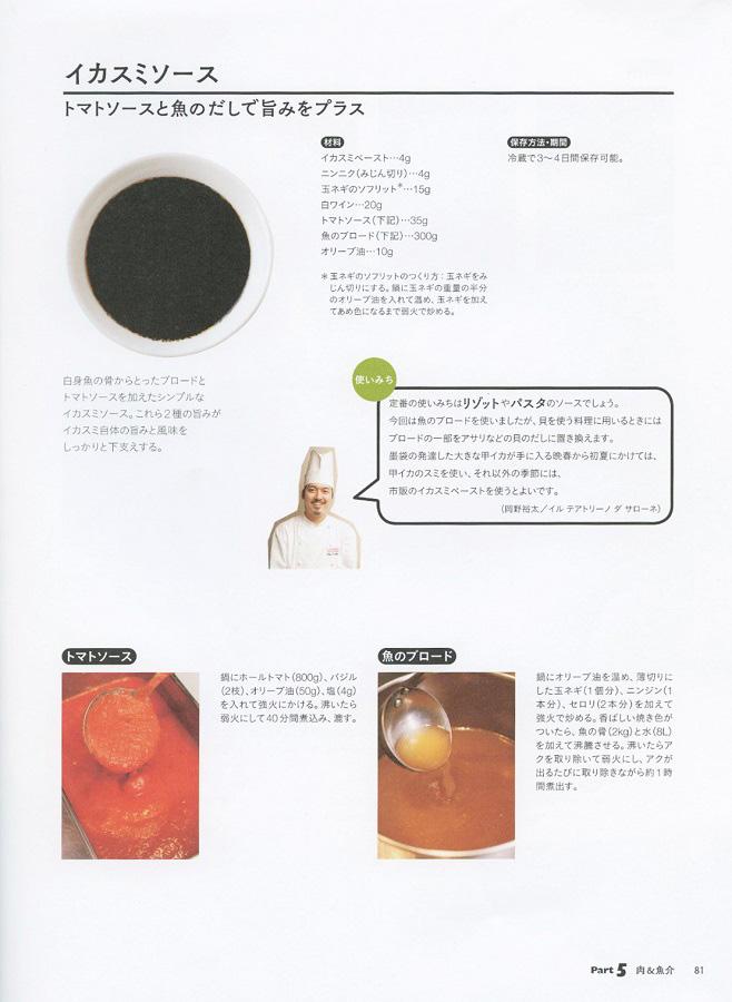 okano81_02.jpg