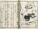 ryoritsudaizen_1-1.jpg