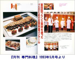 s_199305.jpg