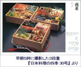 shiki30.jpg