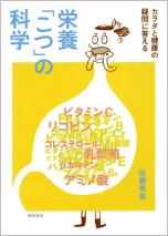 somurie_25118.jpg