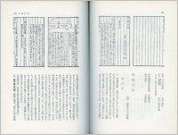tofu_3.jpg