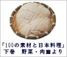 tofu_5.jpg