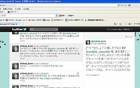 twitter_sauce.jpg