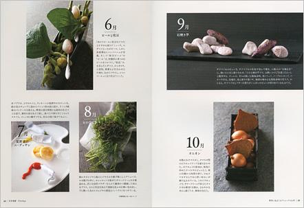 yasai_2.jpg
