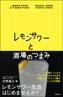 digital_06290_1.jpg