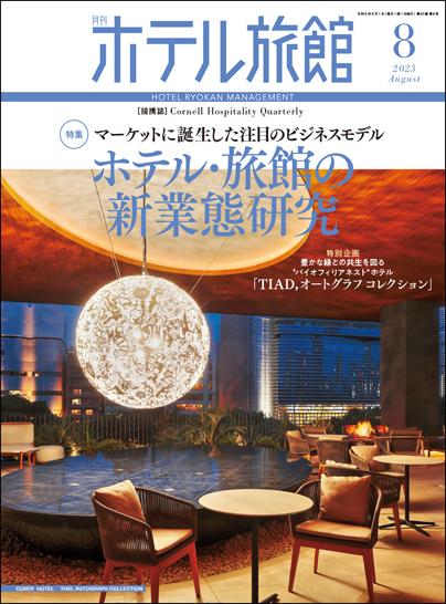 digital_senmonryori.jpg