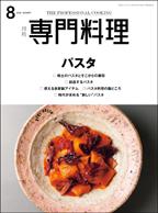 digital_senmonryori_1.jpg