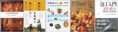 2015_hcj_mobac_foodex.jpg