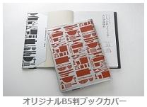 bookcover_200cap.jpg