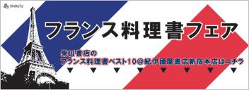 kinokuniya_fair.jpg