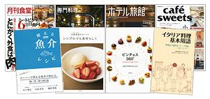 nishinihon_2013.jpg