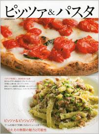 pizza&pasta.jpg