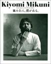 006252_tsutaya.jpg