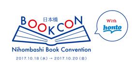 bookcon_s.jpg