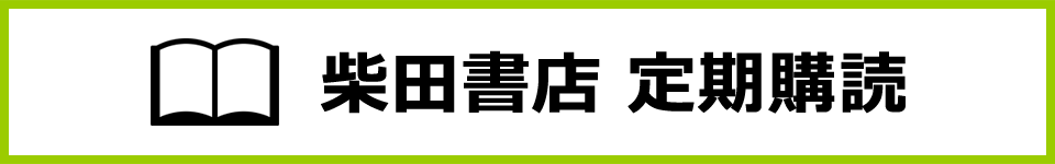 '.$bdata->title.'(見本)